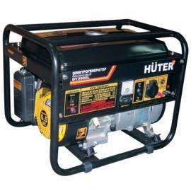 Бензогенератор Huter DY3000L (2500 Вт)