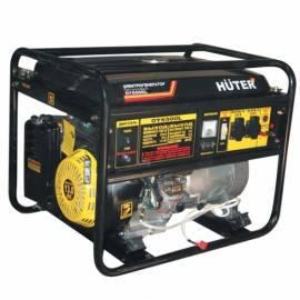 Бензогенератор Huter DY6500L (5000 Вт)