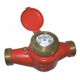 Счетчик воды ВСКМ 90-50 для холодной и горячей воды (универсальный)