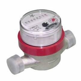 Счетчик воды ВСКМ 90-15 для горячей и холодной воды (универсальный)