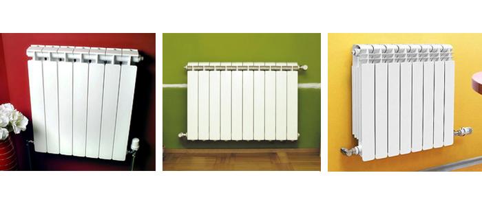 Купить алюминиевые радиаторы отопления